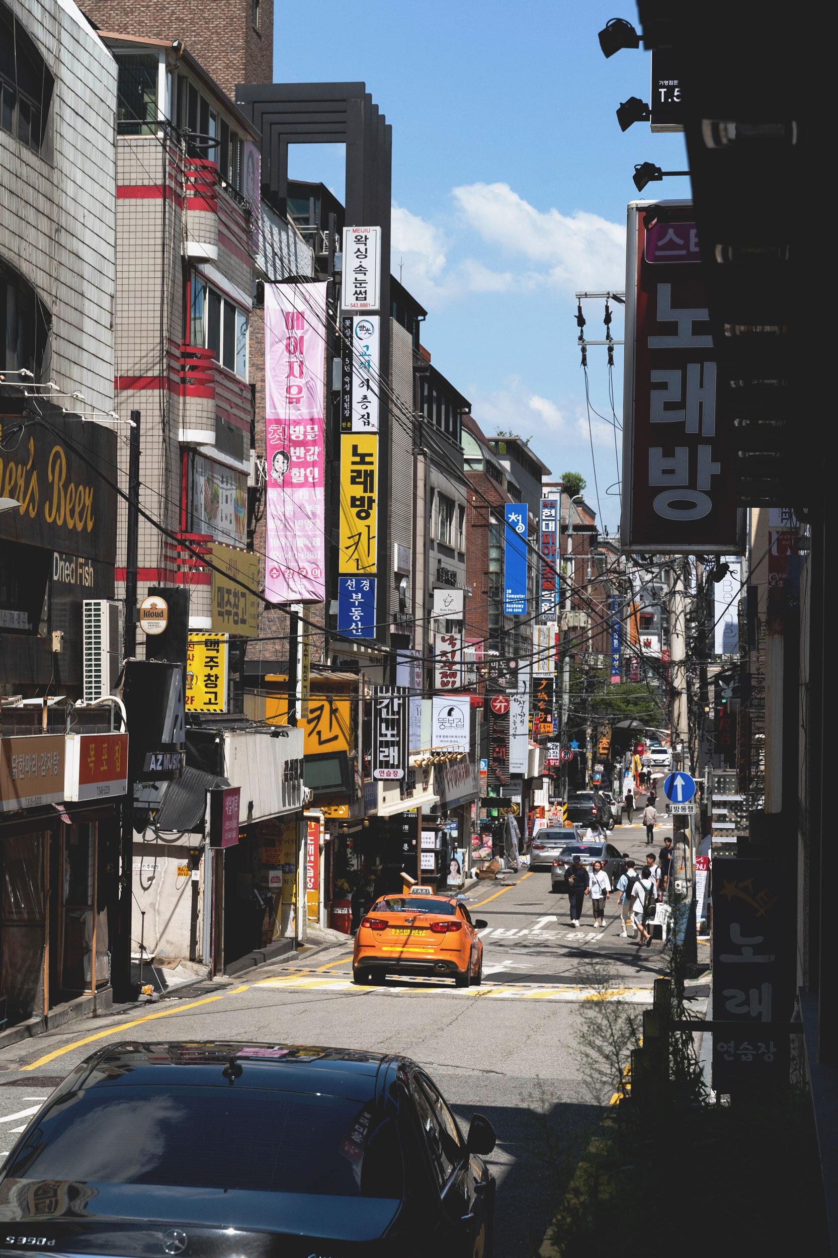 A side street in Apgujeong in Gangnam, Seoul
