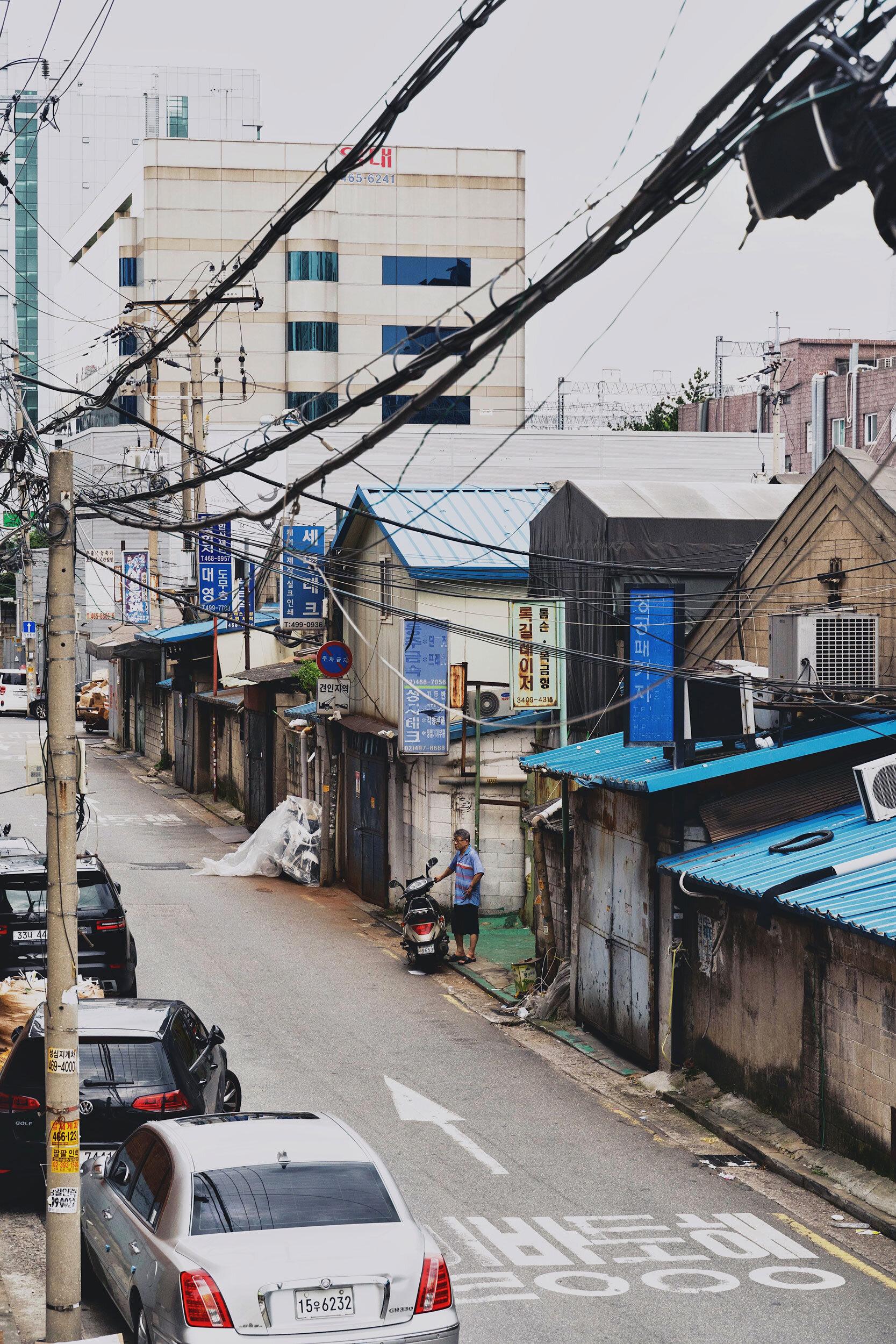 The industrial turned trendy area of Seongsu