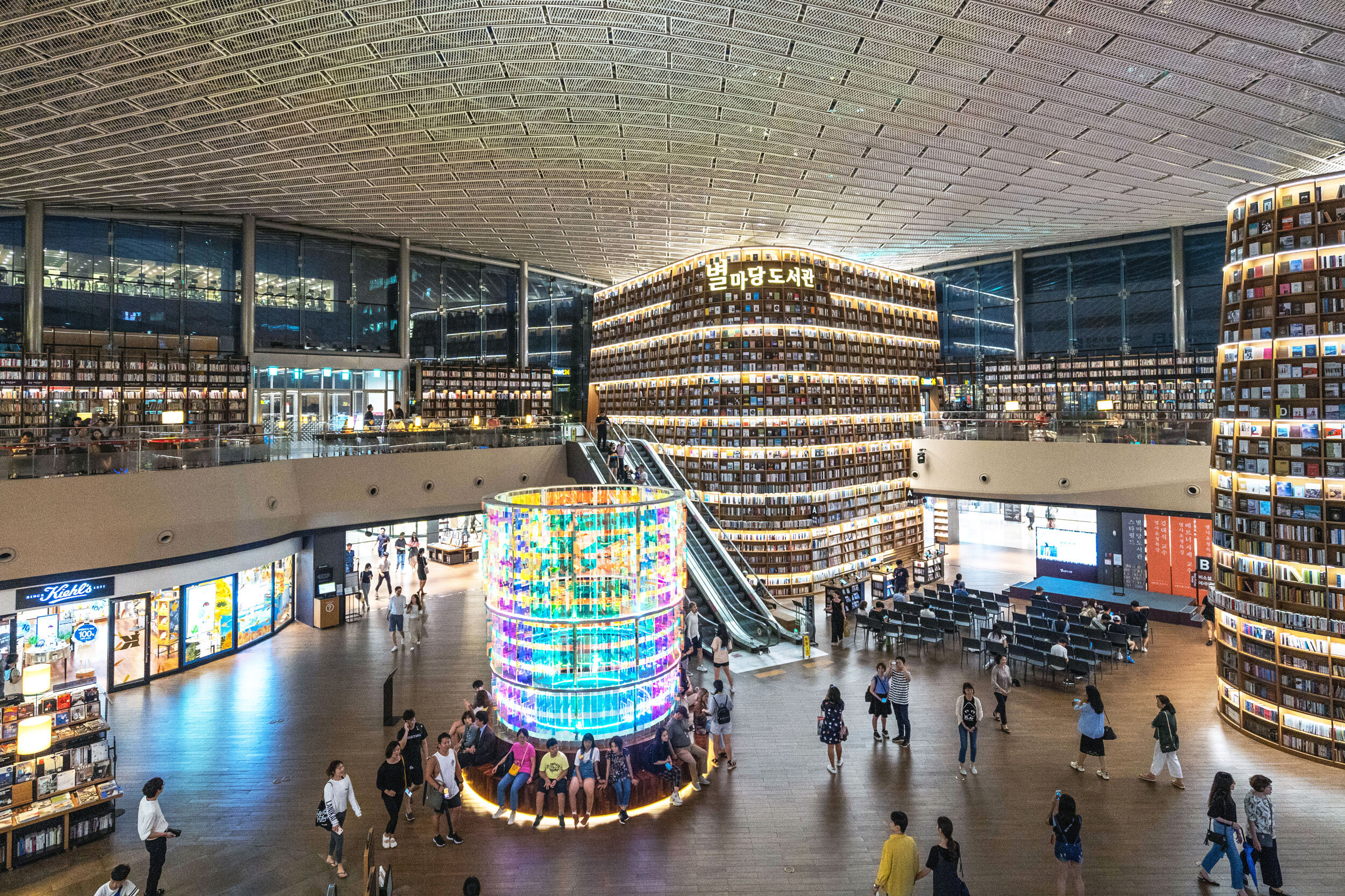 Starfield Library at the COEX Mall in Gangnam
