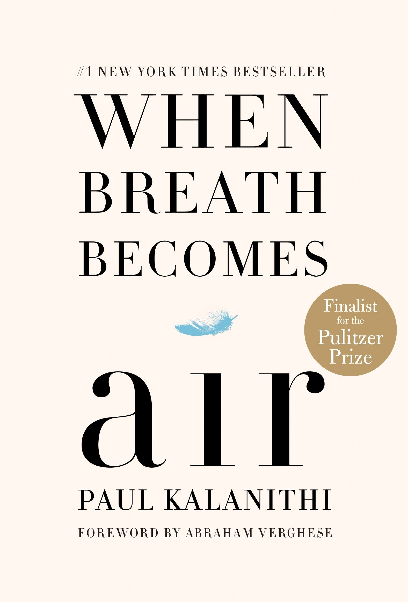whenbreathbecomeair.jpg