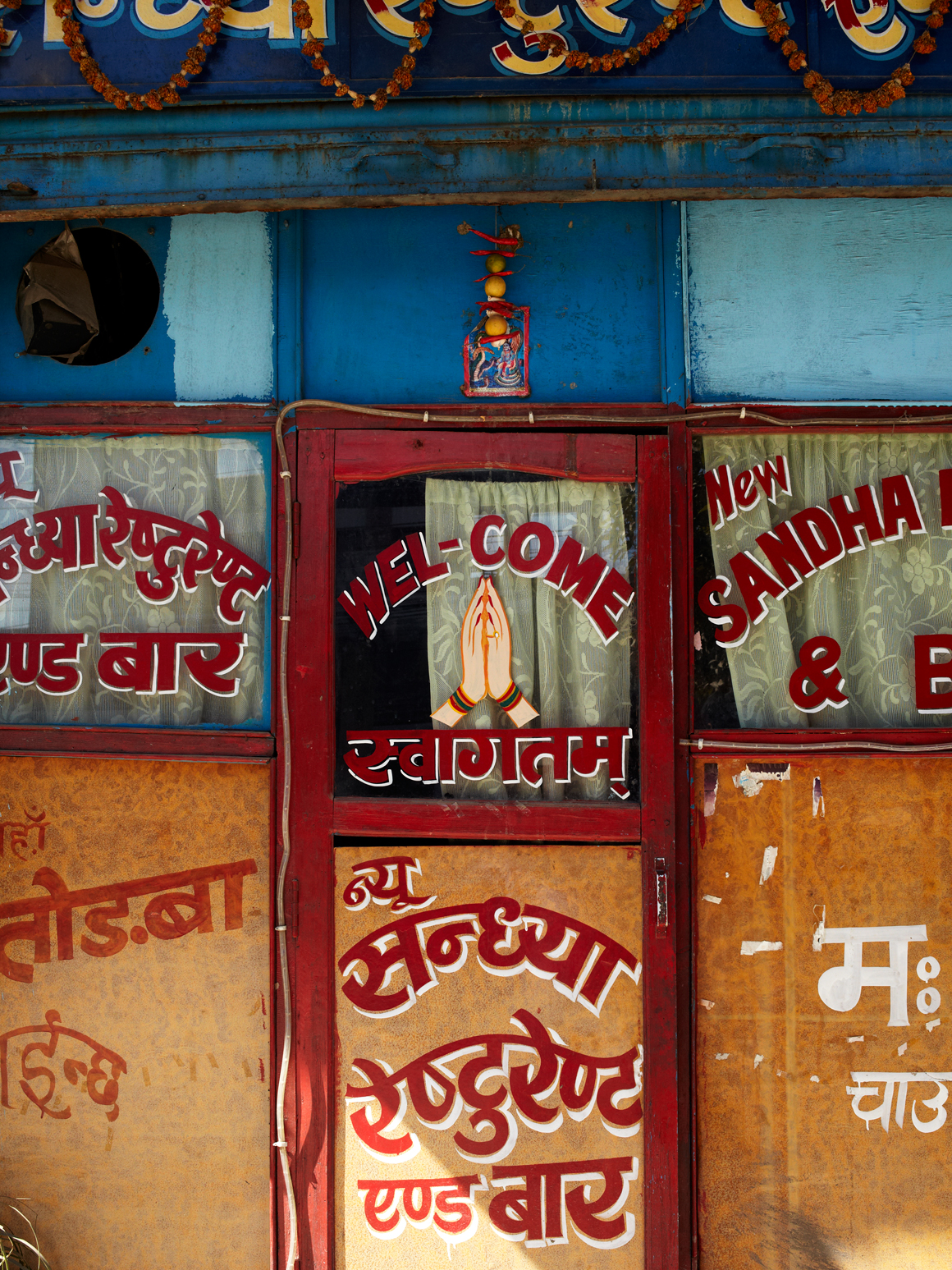 130204_CNT_Dwarika_Hotel_3388.jpg