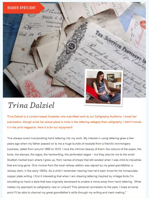 TrinaDalziel_Uppercase_newsletter
