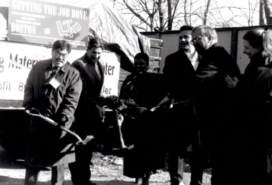 Reuse Center building groundbreaking, 1996