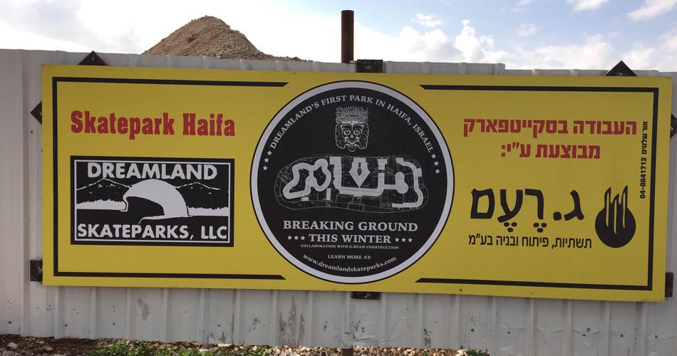 haifa-israel-1.jpg