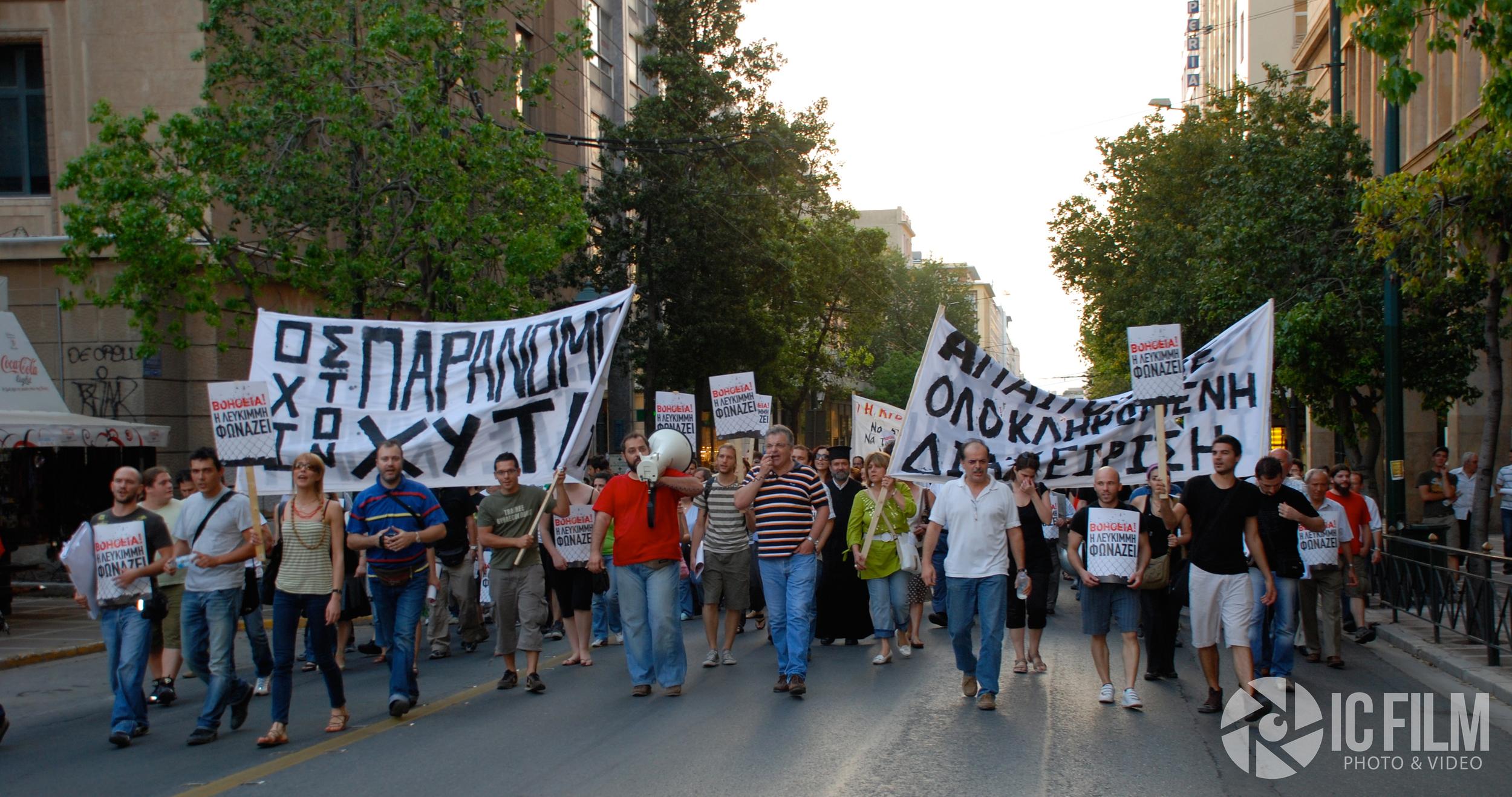 Demonstration, Athens.jpg