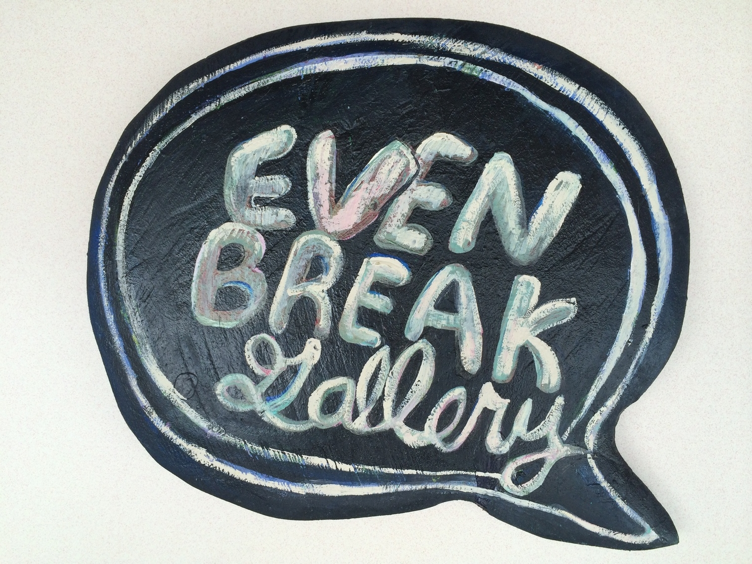 EVEN BREAK Gallery / 2013 / 14 x 17 Acrylic Painting on Wood by Gretchen Seichrist