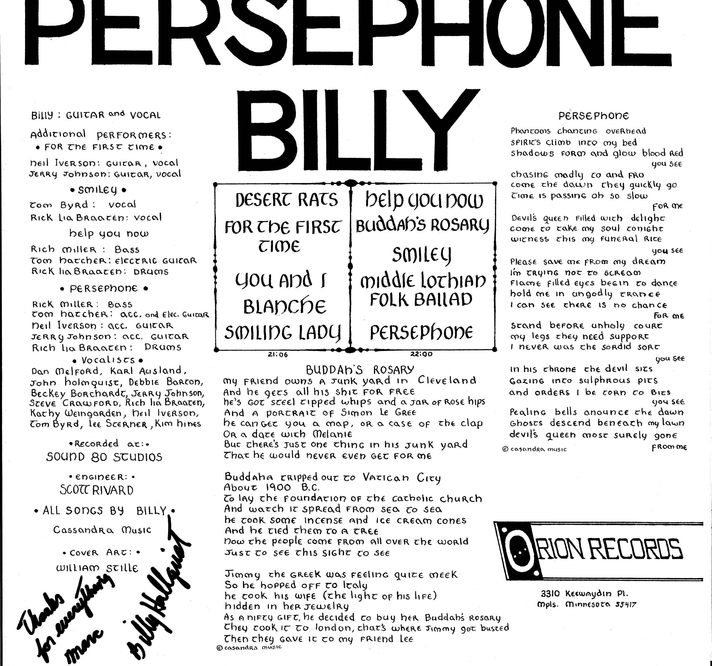 BILLY HALLQUIST - PERSEPHONE - Vinyl Back Cover (1972) With Credits & Lyrics
