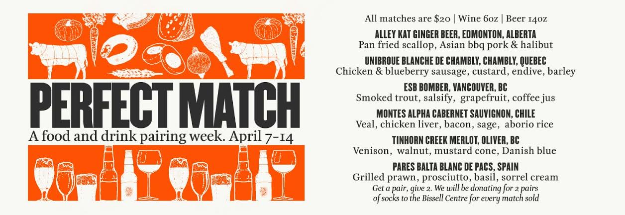 the-common-perfect-match-menu-edmonton-dining-event