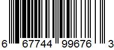 INIDE LP - 667744996763
