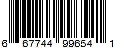 CD - 667744996541