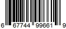 CD - 667744996619
