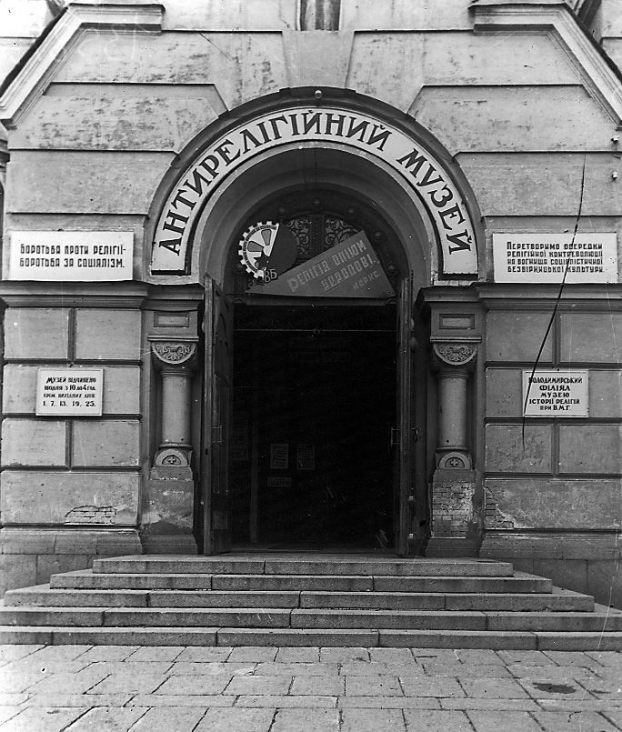 In the late 1920s St Volodymyr's Cathedral in Kiev was used as an anti-religious museum in Soviet Russia, promoting metaphysical naturalism—the idea that the physical universe is all that exists.