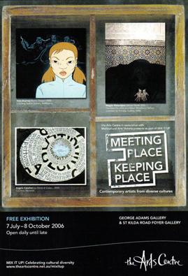 meetingplace_brochure_med.jpg