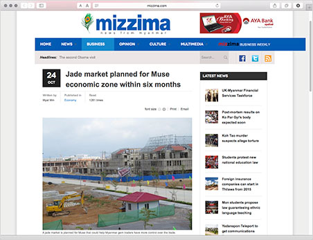 Mizzima News  included  an under-construction image of the Muse jade market on October 24.