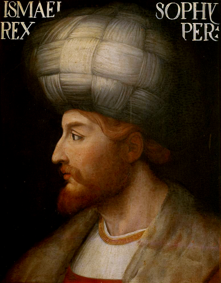 Ismail I portrayed by an unidentifed Venetian artist, Uffizi Gallery, Florence, Italy.