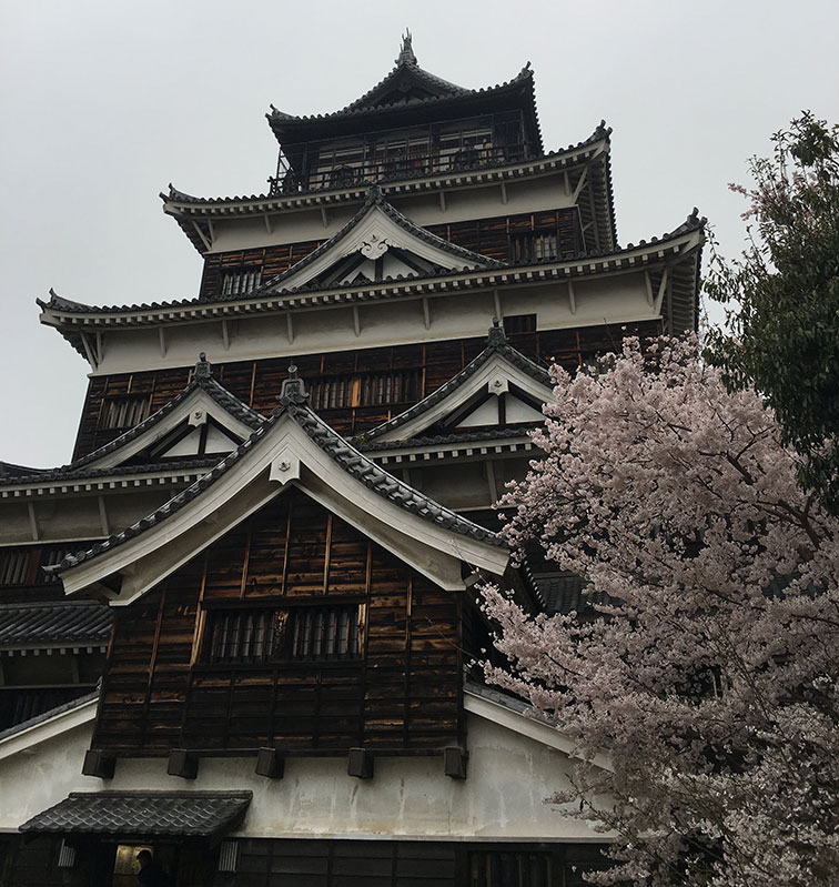 Hiroshima Castle.  Originally built in the late 16th century, the castle collapsed due to the August 6, 1945 atomic bomb blast.