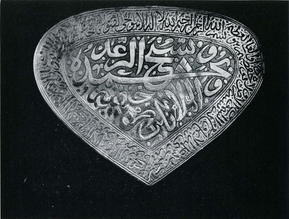 A Persian Chalcedony Seal.  The intricate and beautiful lettering engraved on this Mohammedan amulet form Arabic words taken from the Koran. It was worn suspended from the neck and protected the owner from ills, real or imaginary.(Morgan Gem Collection, A.M.N.H. Photo by Julius Kirschner)