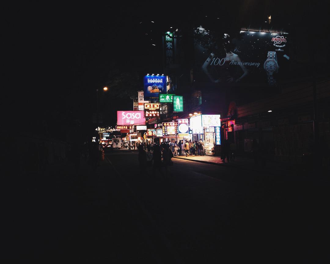 Day 89: Tsim Sha Tsui — Hong Kong