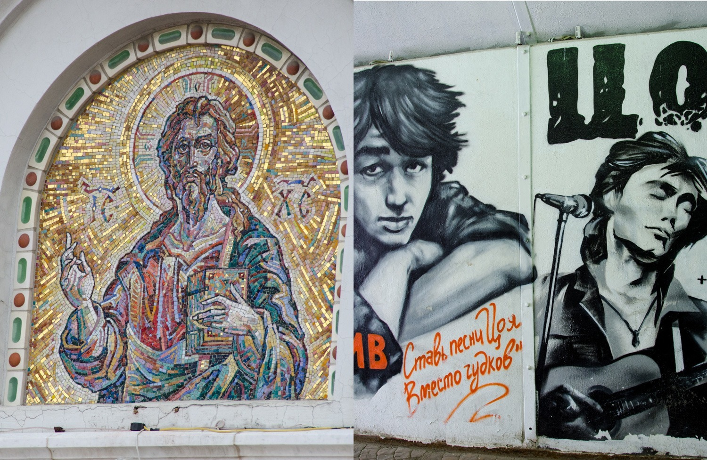 Public art in Ekaterinburg