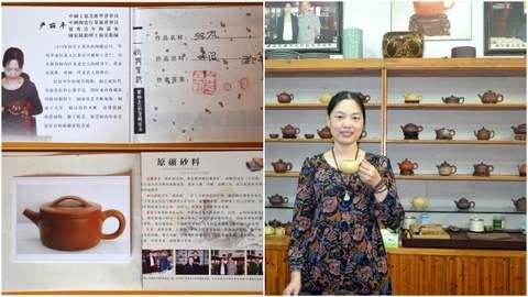 Teapots by Yan Liping, a national Arts and Craft Master  严丽平