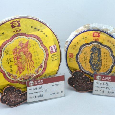 Dragon Pillar of 2012 (5).JPG