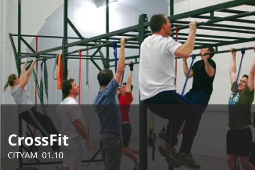 CrossFit | CityAM