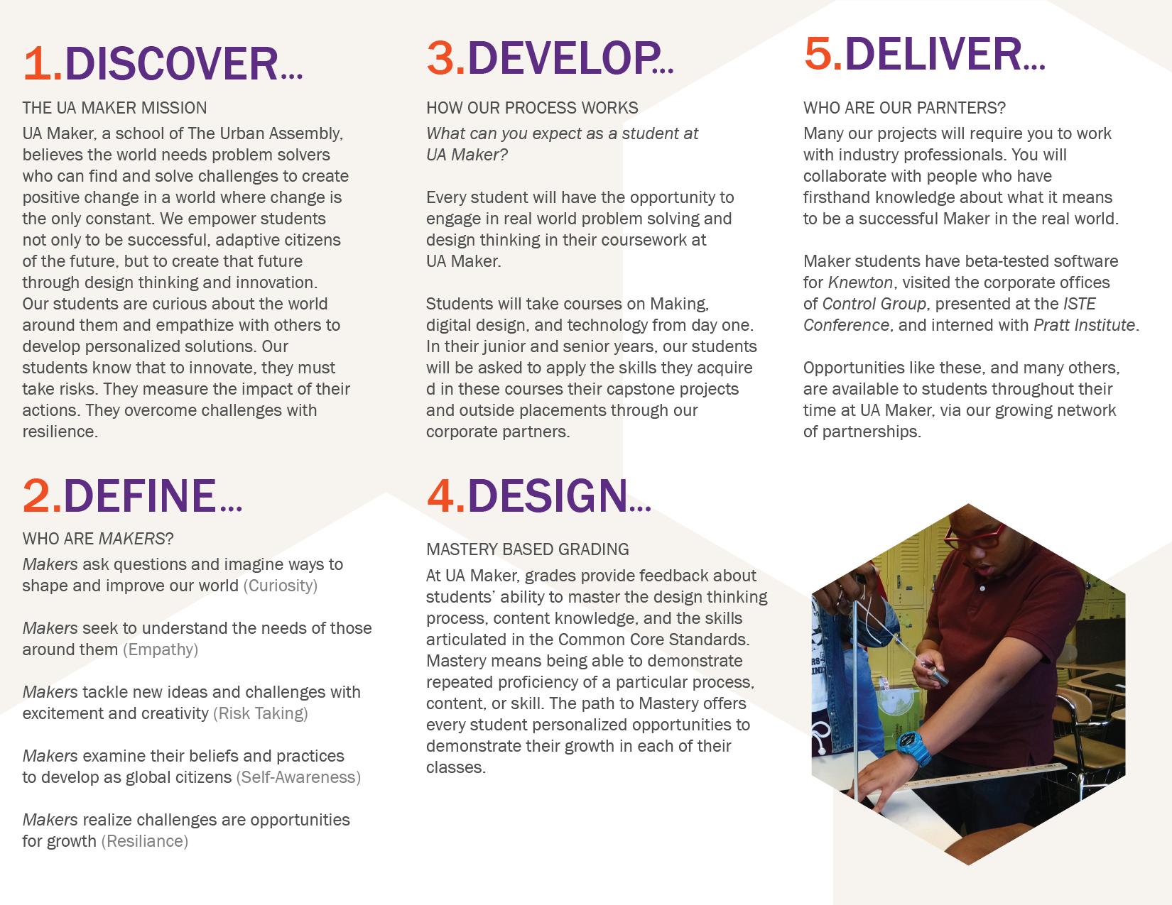 UAMaker_brochure_v02-02.png