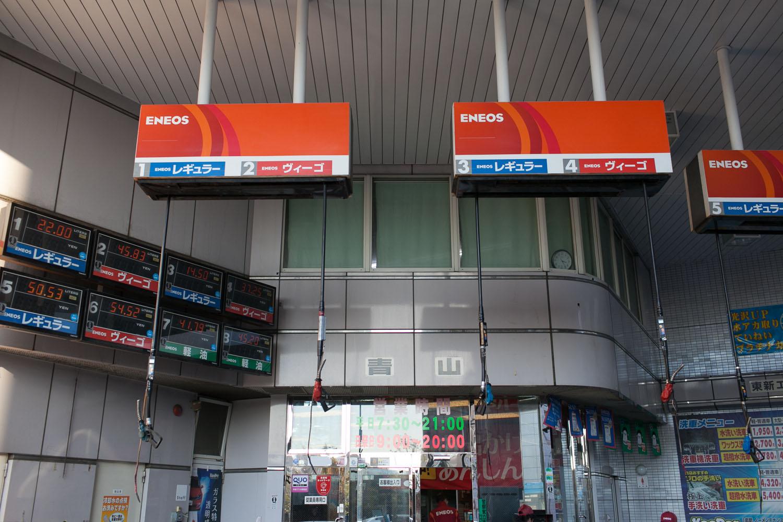 tokyo-116.jpg
