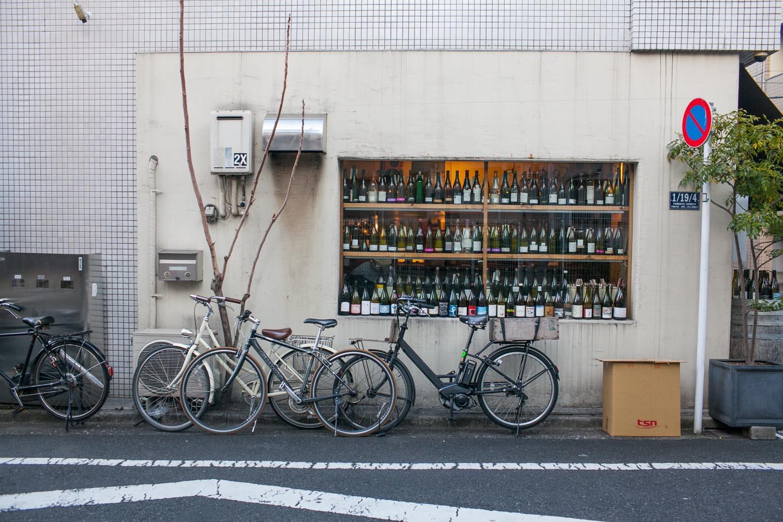 tokyo-174.jpg