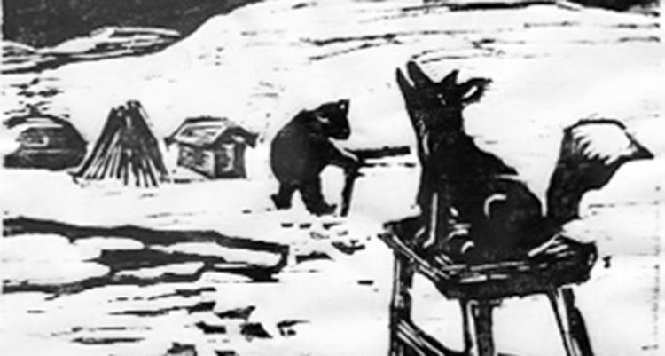 Hans Ragnar Mathisen-Keviselie, Riebar ja gouvza (Reven og bjørnen), utsnitt