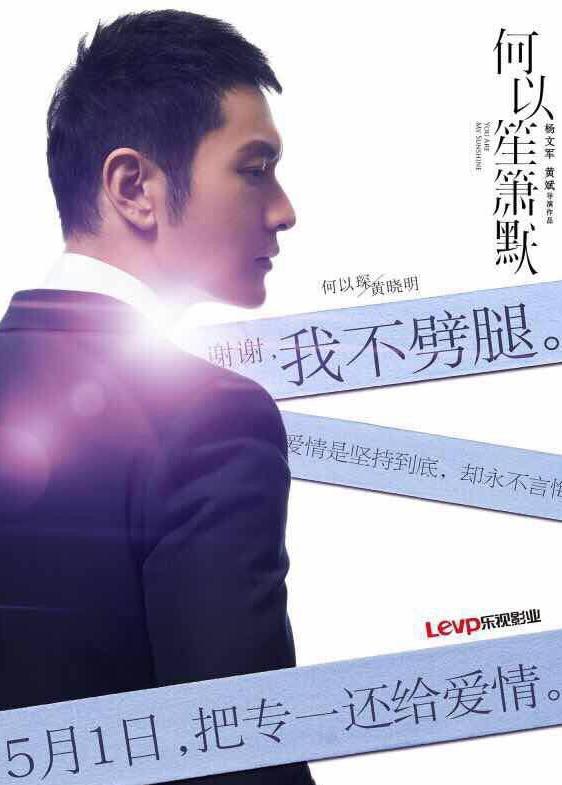 tailor shanghai paris tailleur made to measure suits costume sur mesure.JPG