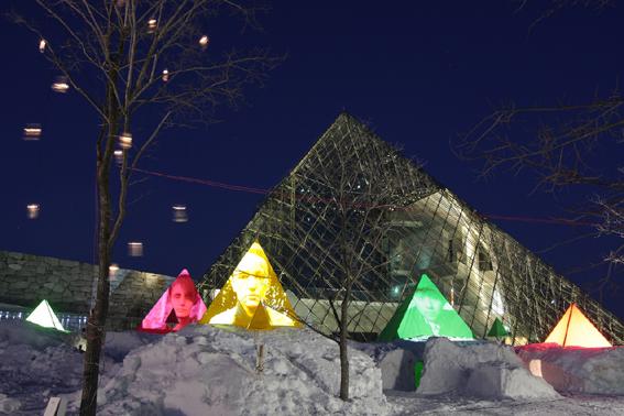 SNOWSCAPE MOERE IV 2009