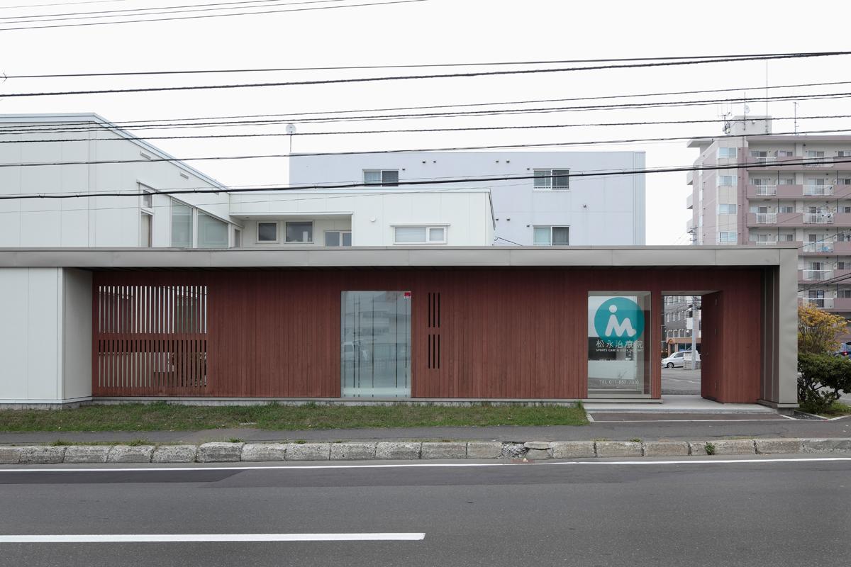 松永治療院 2006