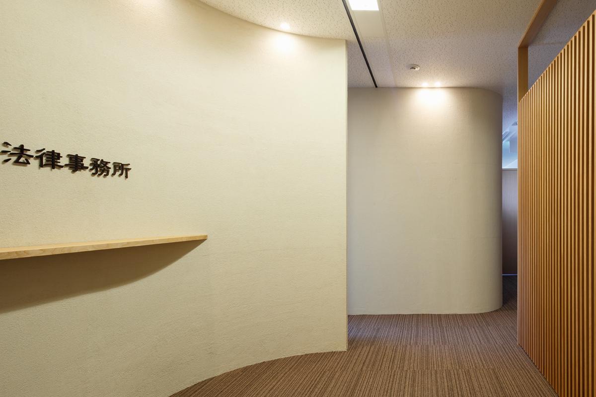 Akiya Law Office 2011
