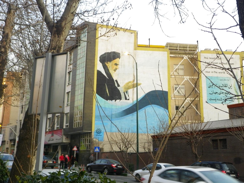 IR 16.02 Iran 10 1500px.jpg