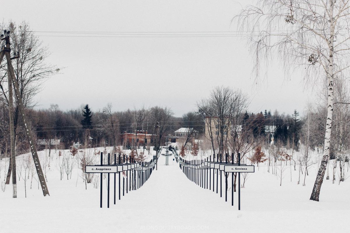 添加墓地的村庄标志