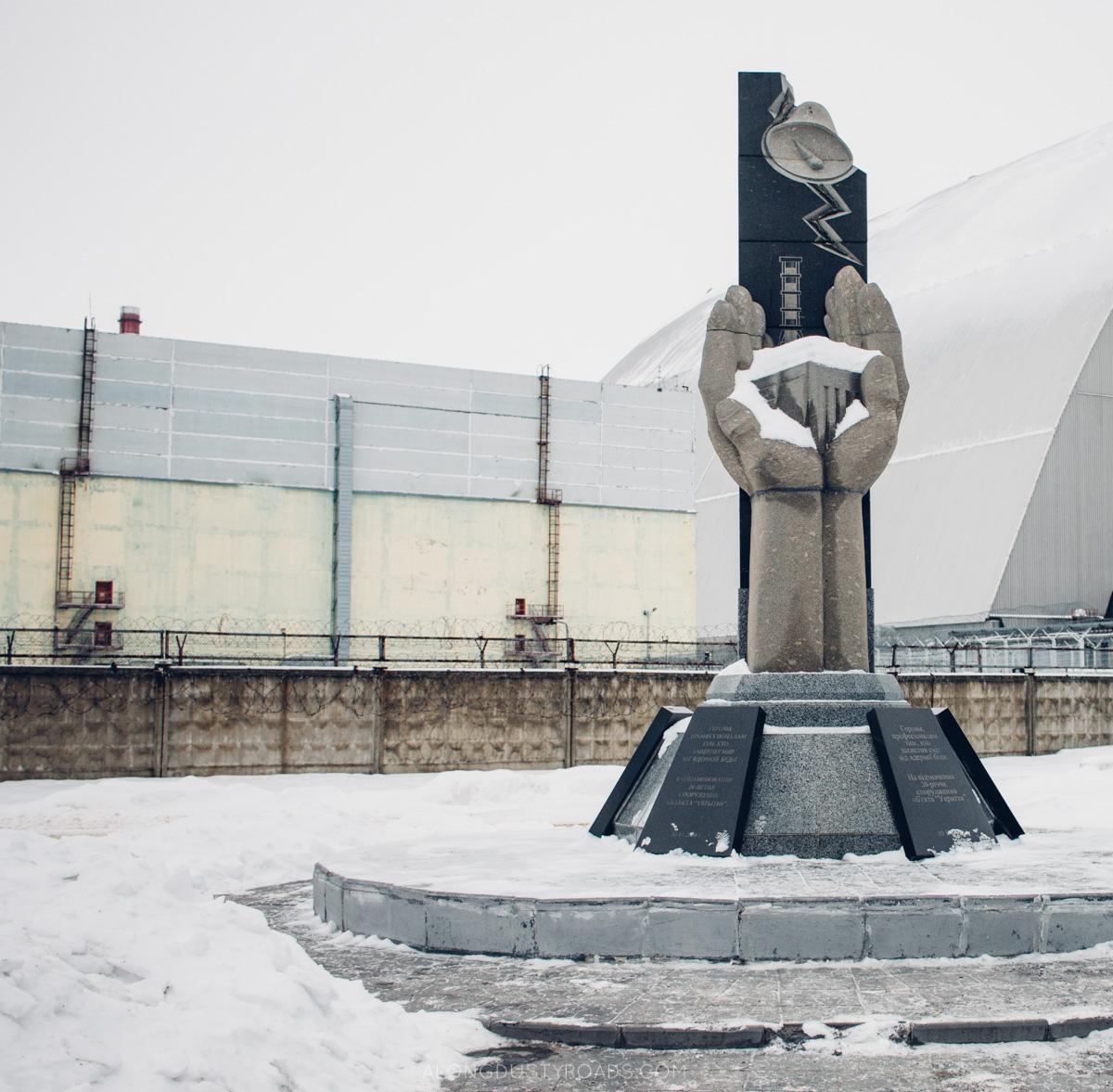 4号反应堆,乌克兰切尔诺贝利