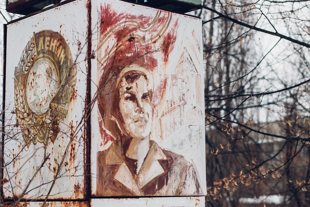 Soviet propaganda, Chernobyl Tour, Kiev, Ukraine