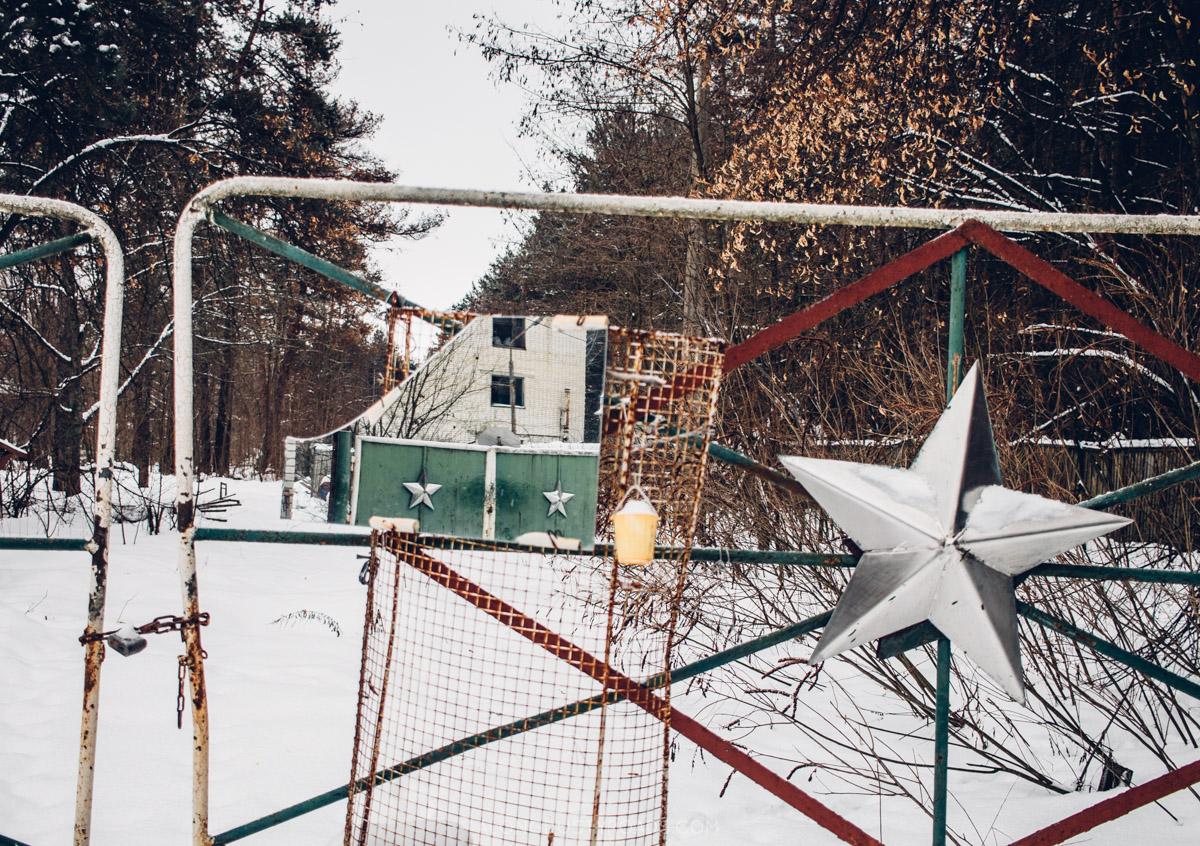 切尔诺贝利之旅,乌克兰基辅