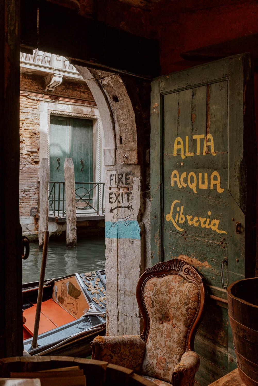 威尼斯的事情  Acqua Alta书店