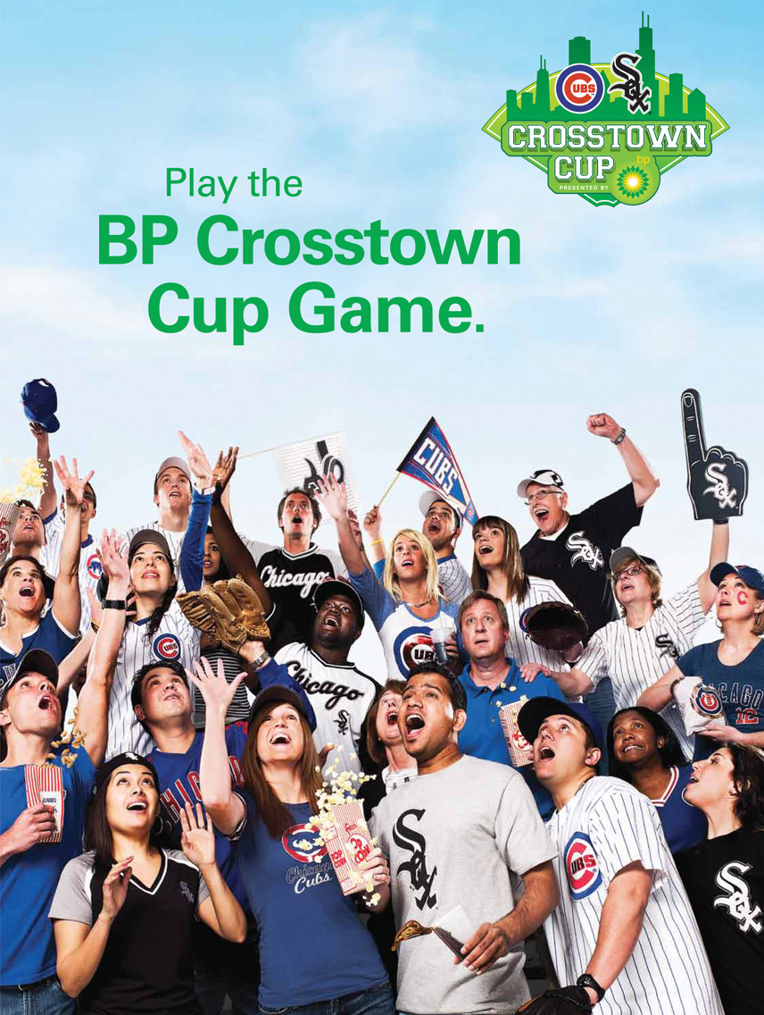12306AA01_CrosstownCup_v0