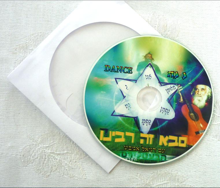 CD, Daniel Ambash.png