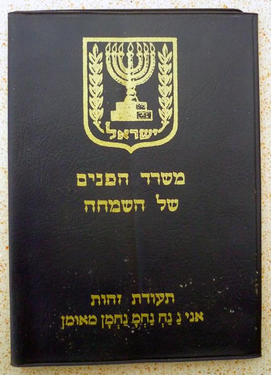 printed by Daniel Ambash.png