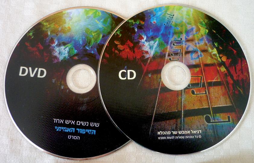 CD&DVD.png