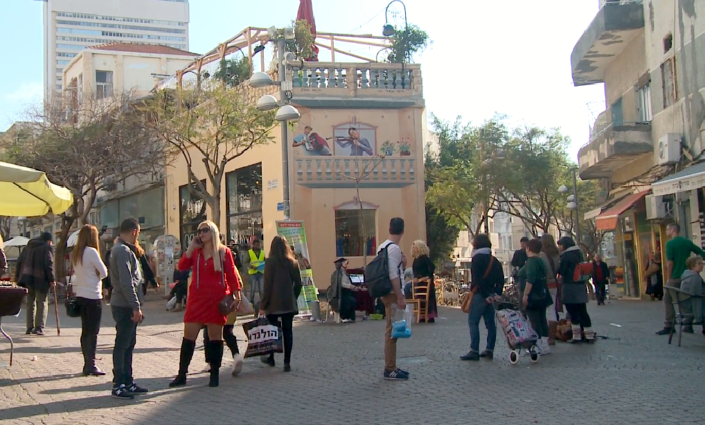 Street show & public, Tel aviv, 2016 feb..png