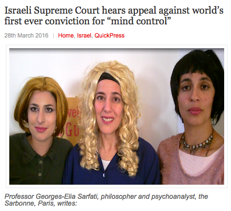 "Israeli_Supreme_Court_hears_appeal_against_world's_first_ever_conviction_for_""mind_control""_–_Redress_Information___Analysis.png"