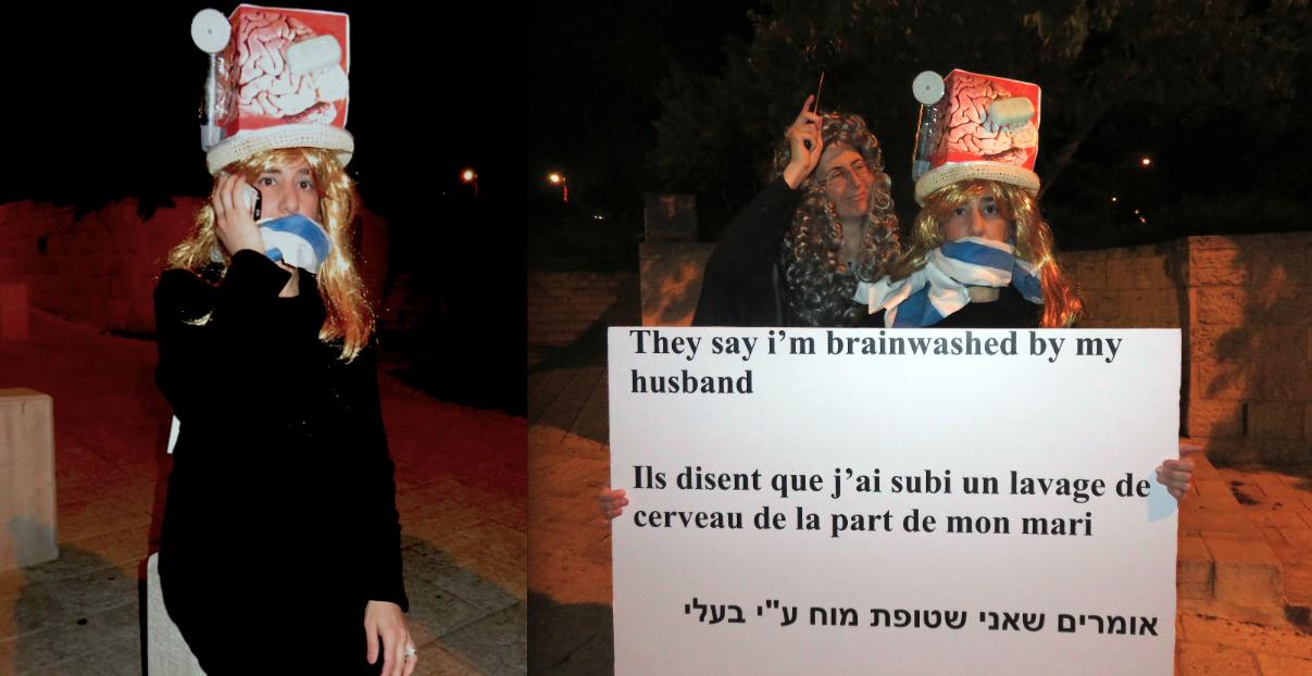 3. AderetAmbash, brainwashed.png