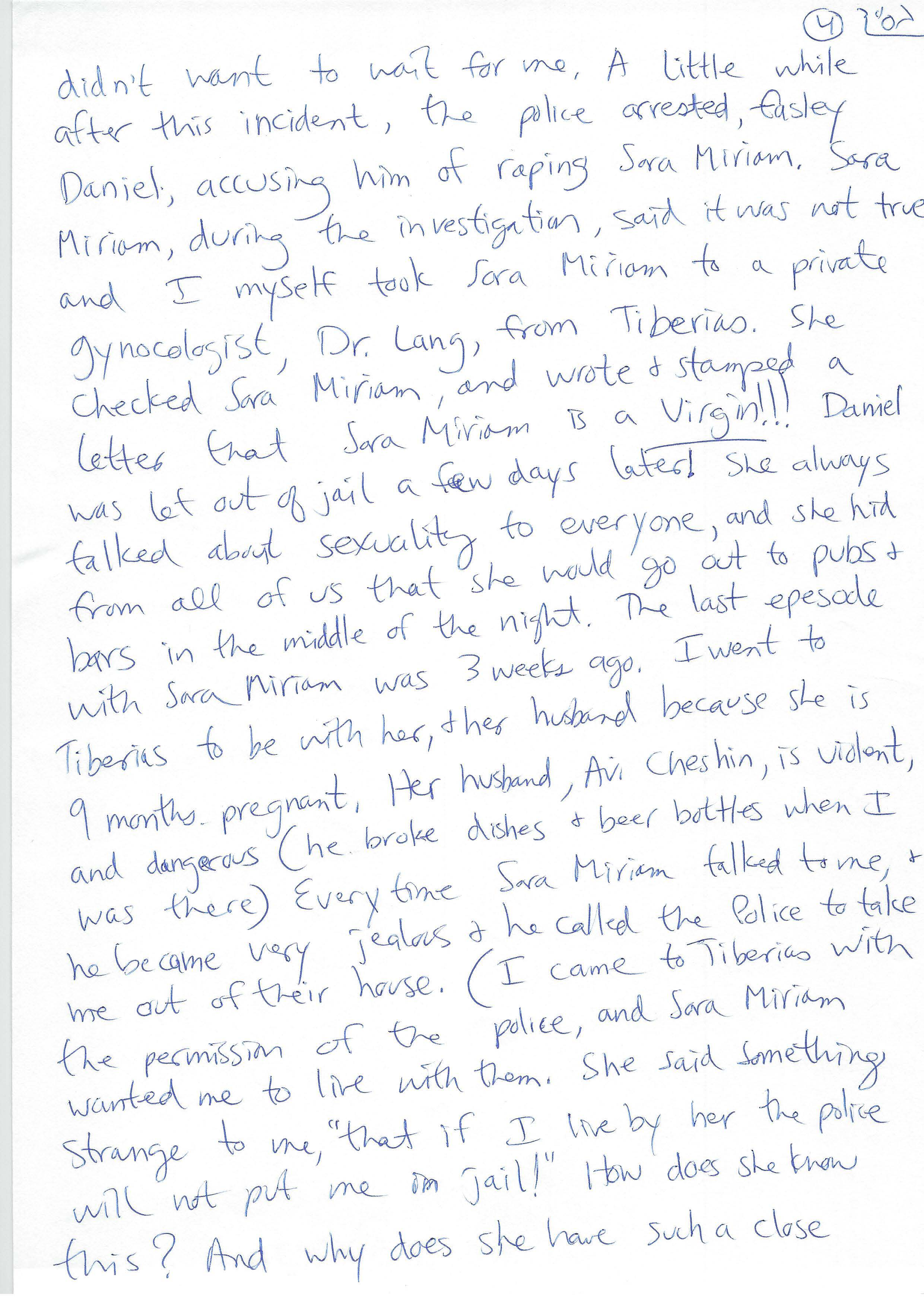 letter of E., biography, 2011_Page_4.jpg
