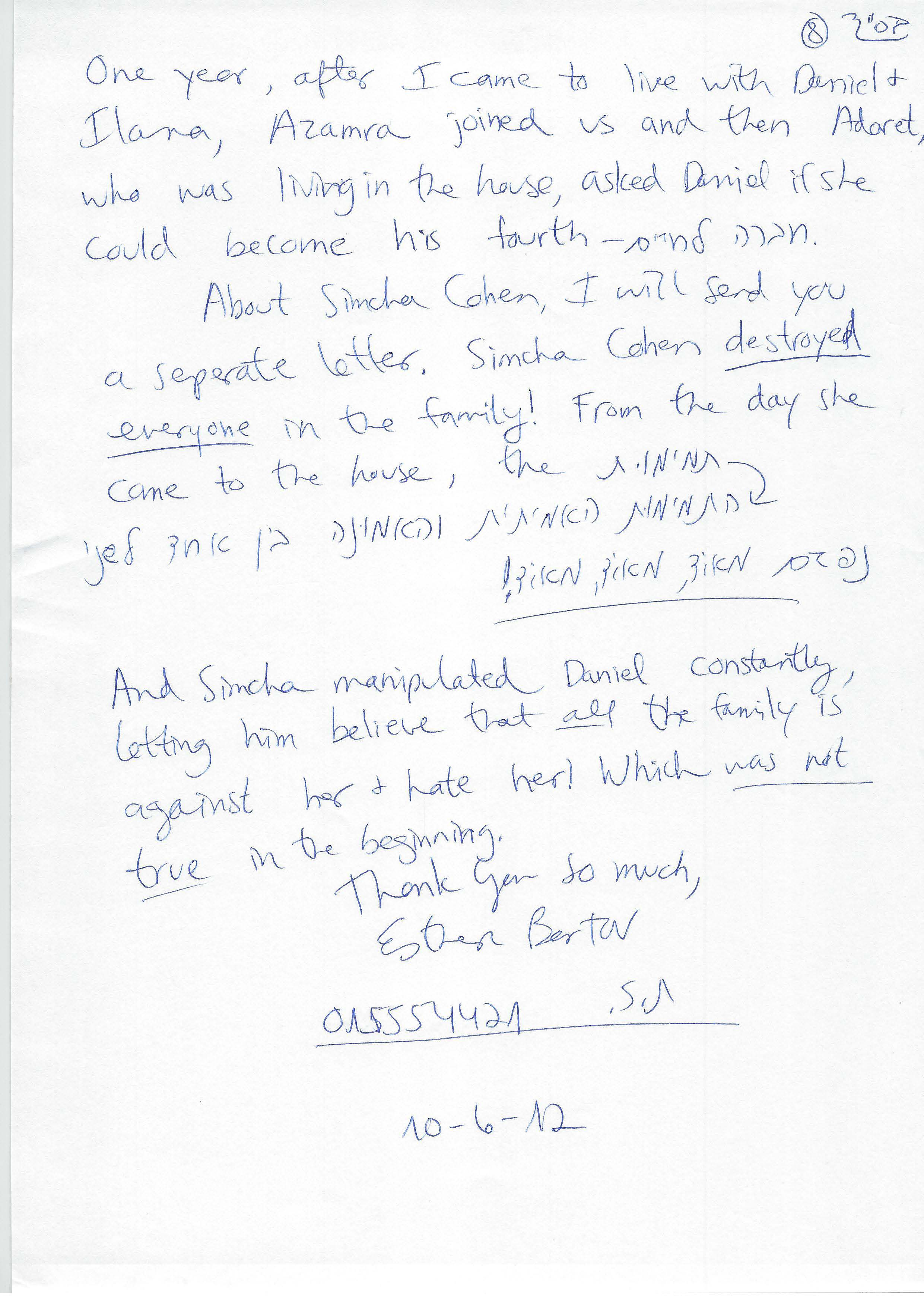 letter of E., biography, 2011_Page_8.jpg