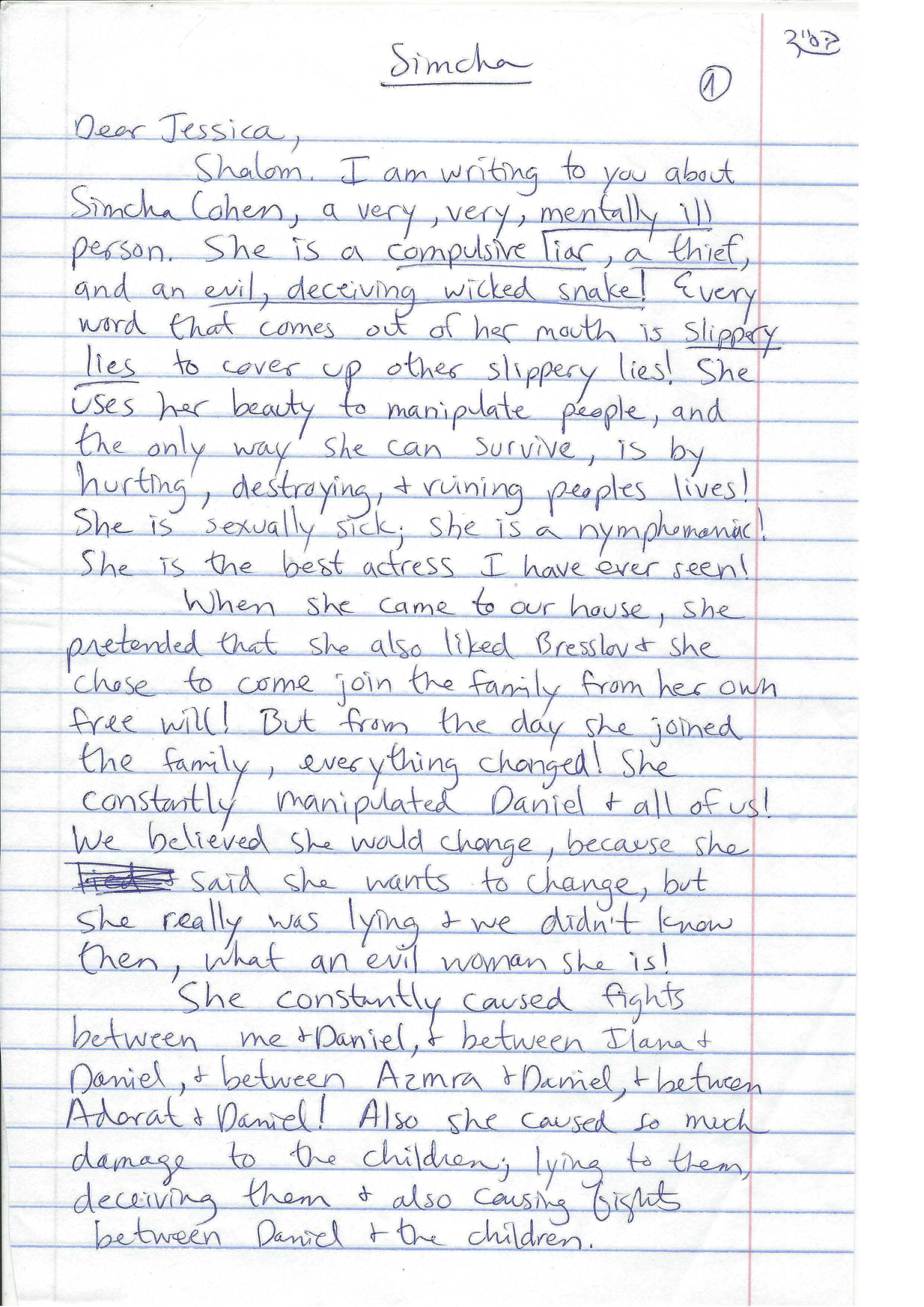 letter of E about S. , 2011_Page_1.jpg